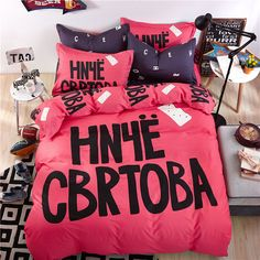 Home Textile 100% Cotton bed linen letter printed 4 pcs bedding sets Red duvet cover set bedspread pillowase