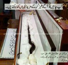 Prophet saw hair Islamic Teachings, Islamic Dua, Allah, History Of Islam, Islamic Pictures, Islamic Images, Imam Ali Quotes, Les Religions, Muharram