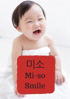 """Smile"" #learn #Korean #flashcard"
