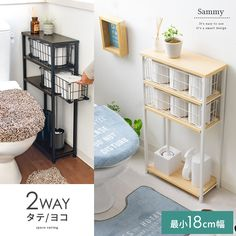 Dark Home Decor, Moving Out, Good Ol, Space Saving, Toilet, Sweet Home, Organization, Bathroom, Furnitures