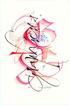 SCAN_2.TIF copia 2 by MASSIMO.POLELLO>Lettering_Art, via Flickr