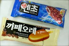 Forget Magnum!   http://www.mymomfriday.com/2012/04/mom-grocer-binggrae-korean-ice-cream.html