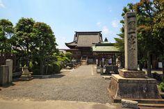 【四国八十八か所】第六十二番:宝寿寺
