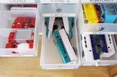 今すぐマネしたい!レゴ・ミニカーなどの細々したおもちゃのスッキリ収納術♩ | folk Power Strip