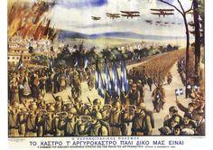 Το κάστρο στο Αργυρόκαστρο πάλι δικό μας είναι Military Art, Greece, Moose Art, War, Painting, Animals, Posters, School, Greece Country