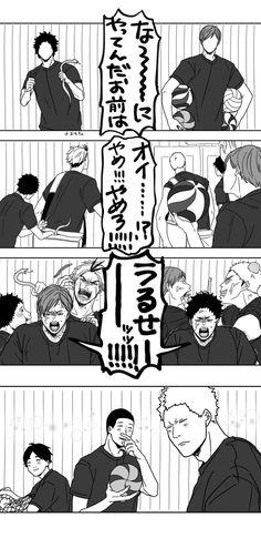 埋め込み Haikyuu Funny, Haikyuu Anime, Anime Chibi, Kuroo, Kenma, Chibi Sketch, Anime Dress, Handsome Anime, Doujinshi