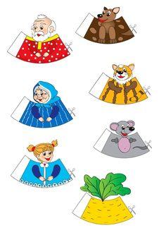детское творчество | Записи в рубрике детское творчество | Дневник Svetlana-sima : LiveInternet - Российский Сервис Онлайн-Дневников Craft Activities For Kids, Games For Kids, Art For Kids, Crafts For Kids, Paper Toys, Paper Crafts, Vintage Playmates, Teaching Aids, Kids Corner