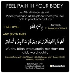 Dua for relief from psin Hadith Quotes, Ali Quotes, Muslim Quotes, Hindi Quotes, Qoutes, Learn Quran, Learn Islam, Islamic Phrases, Islamic Messages