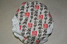 Chinese Writing One Size Pocket Diaper. $16.00, via Etsy.