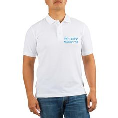 Shalom YAll English Hebrew T-Shirt