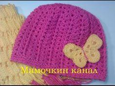 ▶ Вязание крючком Бабочка Видео How to crochet butterfly - YouTube