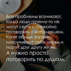 Максим Охрименко