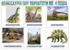 dreamskindergarten Το νηπιαγωγείο που ονειρεύομαι !: Οι δεινόσαυροι - πίνακες αναφοράς για το νηπιαγωγείο Green, Dinosaurs