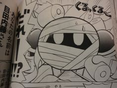 This is Meta Knight. He lost his mask. He wrapped himself with toilet paper so people couldn't see his face. <<<That's so terribly funny it hurts XD