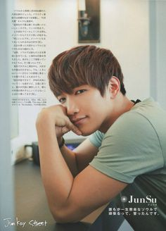 [SCAN] 2PM - ANAN SEOUL TRAVEL BOOK SPECIAL ISSUE. Scanned ©rikakotsu via http://junkaystreet.tk/