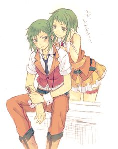Gumi and Gumo