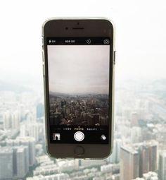 Amazing Anti-Gravity Phone Case