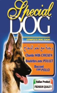 CP Classic Special Dog Can - Chunks with Chicken Buy Online or Call : +971-52-6923428