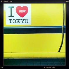 I Love New Tokyo