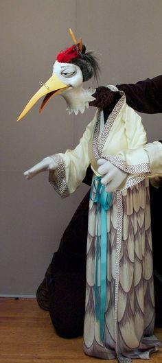 Puppet Heap — Jin Jin the Dragon