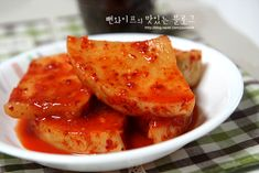 (섞박지)아삭아삭 새콤새콤~~ 입맛나는 겨울김치 섞박지(무김치) : 네이버 블로그