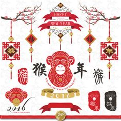 Year Of The Monkey 2016 CHINESE NEW YEARclipart by YenzArtHaut
