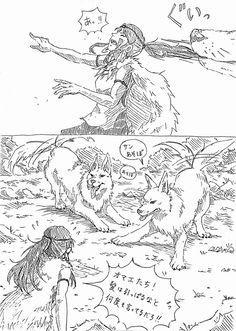 Old Anime, Anime Manga, Bd Cool, Wolf Comics, Shadow Of The Colossus, Cute Disney Drawings, Drawing Anime Clothes, Studio Ghibli Movies, Hayao Miyazaki