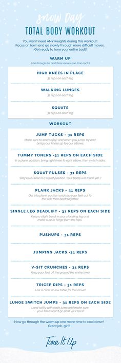 tone it up snow day workout printable