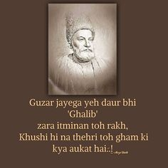 These times shall also pass, sit back and enjoy Ghalib ! when even happiness is not yours what is the capacity of pain Poetry Quotes In Urdu, Iqbal Poetry, Sufi Quotes, Love Poetry Urdu, Shyari Quotes, People Quotes, Qoutes, Urdu Shayari Ghalib, Mirza Ghalib Shayari