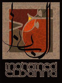 mohamed elbana calligraphy - Google Search
