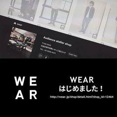WEARはじめました!  Audienceスタッフの日々のコーディネートをご紹介しております。 コーディネートからすぐに商品を見られるので、興味が沸いた商品のチェックにはピッタリです!  http://wear.jp/shop/detail.html?shop_id=12464  すでにWEARをお使いの方だけでなく、コーディネート例をサクサク見たい方にもオススメ!  #wear #高円寺 #東京 #オーディエンス  (Audience)