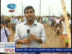 Today TV BD News Paper Noon 12 September 2016 Bangladesh TV News Bangla