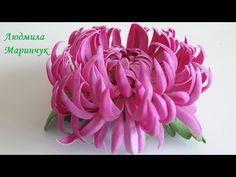 МК. Хризантема из фоамирана.How to make flowers with your own hands! - YouTube