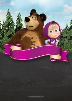 Masha & the bear blackboard Baby Birthday Cakes, Bear Birthday, 2nd Birthday, Marsha And The Bear, Free Printable Invitations, Bear Theme, Bear Party, Kids Prints, Cartoon Wallpaper