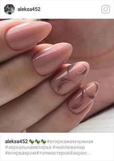 Nägel # Rosa Nägel Hair Loss Basic Understanding Before solving a problem one must understand the pr Almond Acrylic Nails, Almond Nails, Elegant Nails, Stylish Nails, Beautiful Nail Designs, Beautiful Nail Art, Cute Nails, Pretty Nails, Luxury Nails