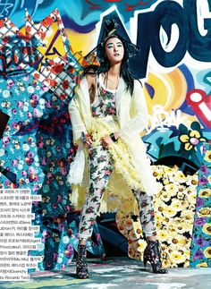Ji Hye Park by Hyea Won Kang for Vogue Korea February 2014 3