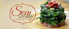 Σαλάτα σπανάκι με σύκα & bacon Salt And Pepper Recipes, Salad Bar, Seaweed Salad, Bacon, Salads, Favorite Recipes, Stuffed Peppers, Ethnic Recipes, Food