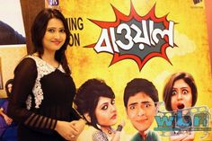 The premiere of Bawal which stars Saayoni Ghosh, Ritabhari and Arjun Chakrabarti, turned up to be a glamorous and fun filled event as the cast and crew of the movie turned up at Navina Cinema recently.  Sampurna lahiri Read more: http://www.washingtonbanglaradio.com/content/64983015-fun-filled-premiere-commenced-bawal#ixzz3dLeEekOH Via Washington Bangla Radio® Follow us: @tollywood_CCU on Twitter