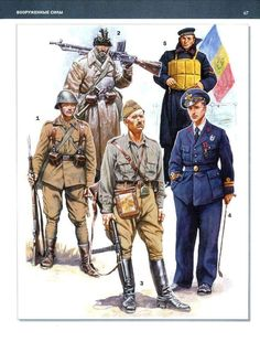 Air Force Uniforms, Ww2 Uniforms, Navy Uniforms, Military Uniforms, Military Clothing, History Of Romania, Military Suit, German Soldiers Ww2, Central And Eastern Europe