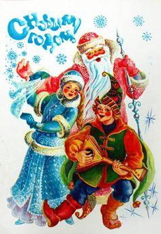 Новогодняя открытка времён СССР