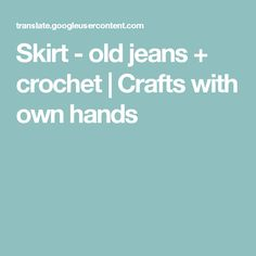 Skirt - old jeans + crochet | Crafts with own hands