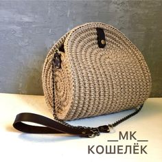 Crochet Clutch Pattern, Diy Crochet Bag, Crochet Coaster Pattern, Bag Pattern Free, Crochet Basket Pattern, Crochet Shoes, Crochet Clothes, Crochet Patterns, Crochet Handbags