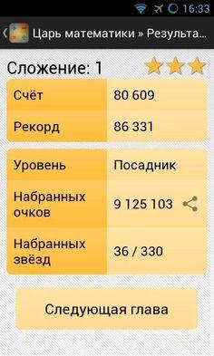 Дз по татарскому языку автор:асылгэрэева зиннэтова 7класс