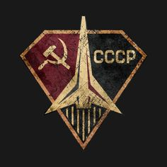 Check out this awesome 'CCCP+Rocket+Hero' design on Communist Propaganda, Propaganda Art, Soviet Art, Soviet Union, World Of Tanks Game, Pictures With Meaning, Space Opera, Dazzle Camouflage, Cyberpunk