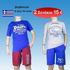 42c45ac1598 Πακέτο με 2 Παιδικά καλοκαιρινά σετάκια βερμούδα-μπλούζα γιά αγόρια  βαμβακερά με στάμπα Ελληνικής ραφής Μεγέθη 4-14 σε 2 διάφορα χρώματα