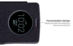 Nillkin Θήκη Smart Cover Preview - Μαύρο (LG G3) - myThiki.gr - Θήκες Κινητών-Αξεσουάρ για Smartphones και Tablets - Χρώμα μαύρο
