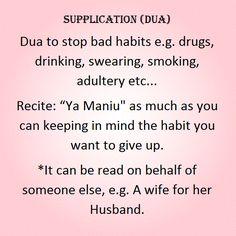 Dua to stop bad habits. Duaa Islam, Islam Hadith, Islam Muslim, Allah Islam, Islam Quran, Islamic Prayer, Islamic Teachings, Islamic Dua, Islam Marriage