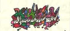 graffiti of my name