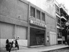 ΑΘΗΝΑΙΑ Χάρητος 50, Κολωνάκι, έτη λειτουργίας: 1979 –  Θερινός. 250 θέσεις Athens Greece, Old Photos, Broadway Shows, Vintage, Old Pictures, Vintage Photos, Vintage Comics
