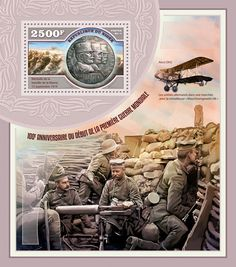 Post stamp Niger NIG 14417 b100th anniversary of the beginning of the First World War  (Medal of the battle of the Marne, 13 September 1914)